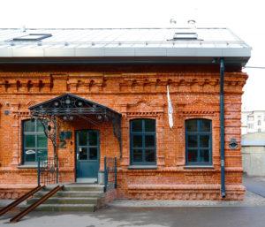 лофт 1890