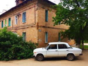 Фотографии интересного волгоградского дома