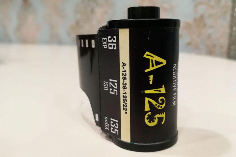 Тестирование фотоплёнки А-125