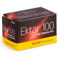 Тест и примеры фото Kodak Ektar 100