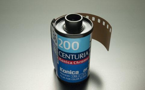 Обзор Konica Centuria Chrome